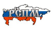 Некоммерческая организация «Российский союз поставщиков металлопродукции»