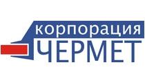 Общество с ограниченной ответственностью «Корпорация производителей черных металлов» (ООО «Корпорация ЧЕРМЕТ»)